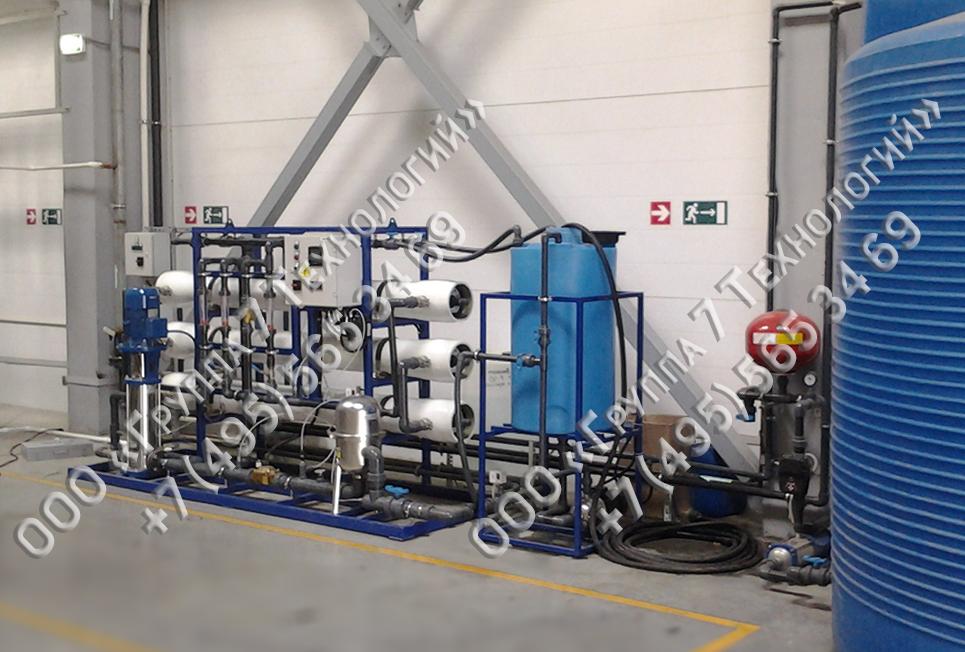 оборудование группы 7 для системы химподготовки и обратного осмоса
